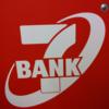 nanacoカードがタダ|セブン銀行デビットカードがおトク