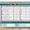 ウイニングポスト8 その8 - ダービー初制覇