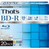 That's ブルーレイディスク BD-R ビデオ用 4倍速 180分 25GB