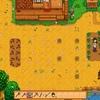 【Stardew Valley】積んでいたほのぼの農業ゲームを消化する話 #1