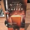 ニイトロコーヒー