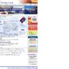 川崎市の第一信用株式会社はヤミ金ではない正規のローン会社です。