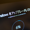 【SEP】「Windows 10 October 2018 Update (Windows 10, version 1809)」その後