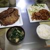 ご飯が進みます。汗 Pork fried with ginger