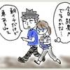 ASSR検査&ABR検査  その結果は… 【祝100名☆3/10】