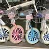【アウトレット品】キッズ一輪車