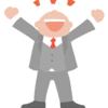 サラリーマンは強い!!その良さとは?脱サラで失敗しないため、事前に知っておきたい会社員でいることの良いとこ(メリット)について、簡単解説。