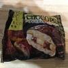 普通の味【レビュー】『チョコパイ プレミアムチーズケーキ』ロッテ