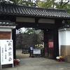 玉藻城、披雲閣にて秋の茶会!