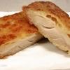 セブンイレブンで「新・ななチキ」登場!味の感想と揚げ鶏との違いを比較してみた!!