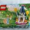 レゴ:LEGO 30554 |シンデレラの小さいお城にはハムスターもいるよ。