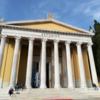 【アテネ(ギリシア)旅行】2018/3/21 パネピスティミオウ通り、ザッペイオン、シンタグマ広場