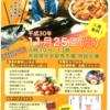 奈良の冬の味覚を満喫【奈良県中央卸売市場「冬の市場まつり」】(大和郡山市)