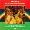 The Art Ensemble Of Chicago: Bap-tizum (1972) AEOCとの縁の薄さ