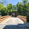 【加賀】山中温泉に来たら鶴仙渓に架かる4代目「こおろぎ橋」を見に行こう