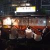 【福岡】博多の屋台街の歩き方!どこにあるの?どんな料理が出てくるの?どの屋台に入れば良い?実際に行って疑問を解消!
