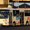 朝日自動車 3036