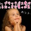 生まれて初めてブラックバスを食べ、子供が乗れる大きな葉を見た【滋賀県立琵琶湖博物館&水生植物公園みずの森】