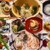 「活魚海鮮 松魚亭」 金沢市観音町
