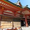 都市修験の民俗誌―名古屋市・倶利加羅不動寺の事例―