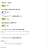 Windows Phone の通知を Windows 10 PC で受け取る
