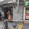 【大阪・新町】スタイリッシュなコーヒスタンド「メルコーヒーロースターズ」