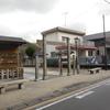 歩き旅のスケッチ[東海道]32・・・藤川宿から間の宿の本宿へ