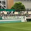 永井秀樹引退試合 OBRIGADO NAGAI