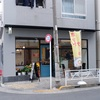 錦糸町「厚焼きホットケーキのお店 ねこづき」