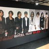【HOTEL GLAY】DEMOCRACY 25TH HOTEL GLAY -SWEET LOUNGE-梅田ロフトに行ってみた。