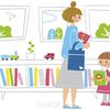 本屋や図書館で心がわくわくする好きな本を選ぼう♬