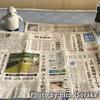 熊本県の新聞流通考察