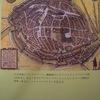 物語 ストラスブールの歴史