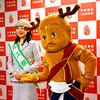 「造形美にふさわしくない」 せんとくん懸垂幕を奈良県・市が掲示せず (MSN産経ニュース)