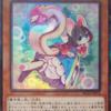 《妖精伝姫-シラユキ(CR)》の相場価格・光り方まとめ!【2018年11月】
