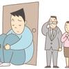 不登校対応の家庭教師まずは無料体験レッスンから