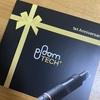 【雑記/タバコ】JTからploom TECH+のサンプルを貰った