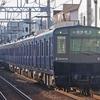 3月20日撮影 私鉄シリーズ 相鉄本線 上星川駅【YOKOHAMA NAVY BLUE】化された相鉄8000系をメインに撮影