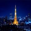 東京といえば。