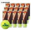 テニスの消耗品
