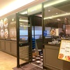 ニューヨークスタイルのアジアン料理店 BANH PHO6