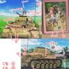 01_00.2号戦車が好きです!
