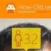 今日の顔年齢測定 137日目