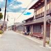 レトロでフォトジェニックな 滋賀県 近江八幡を日帰りで楽しもう