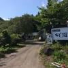 七ツ森の隠れ宿 『滝ノ原温泉 割烹ちどり荘』で一風呂浴びて来ました。