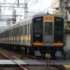 阪神9000系 9203F 【その21】