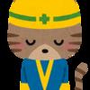 【基礎工事】本日の進捗状況☆基礎工事ほぼ完了しました!