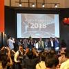 「インデックス投資ナイト2018」に参加してきました!