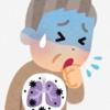 武漢の「原因不明の肺炎」について