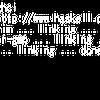 Haskellを触れる環境を作ったから電卓として利用してみた